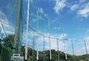 防球ネット設計・施工