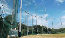 学校グラウンド等での防球ネット設備
