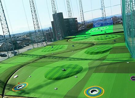 ゴルフ練習場設計・施工工事