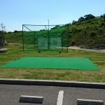 防球ネット、パター練習場設置工事 image3