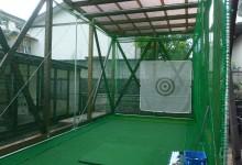 インドアゴルフネット設置工事