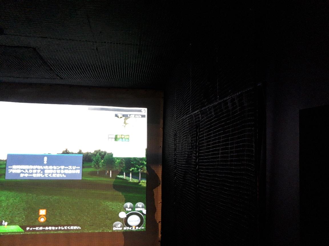シュミレーションゴルフネット設置工事 image2