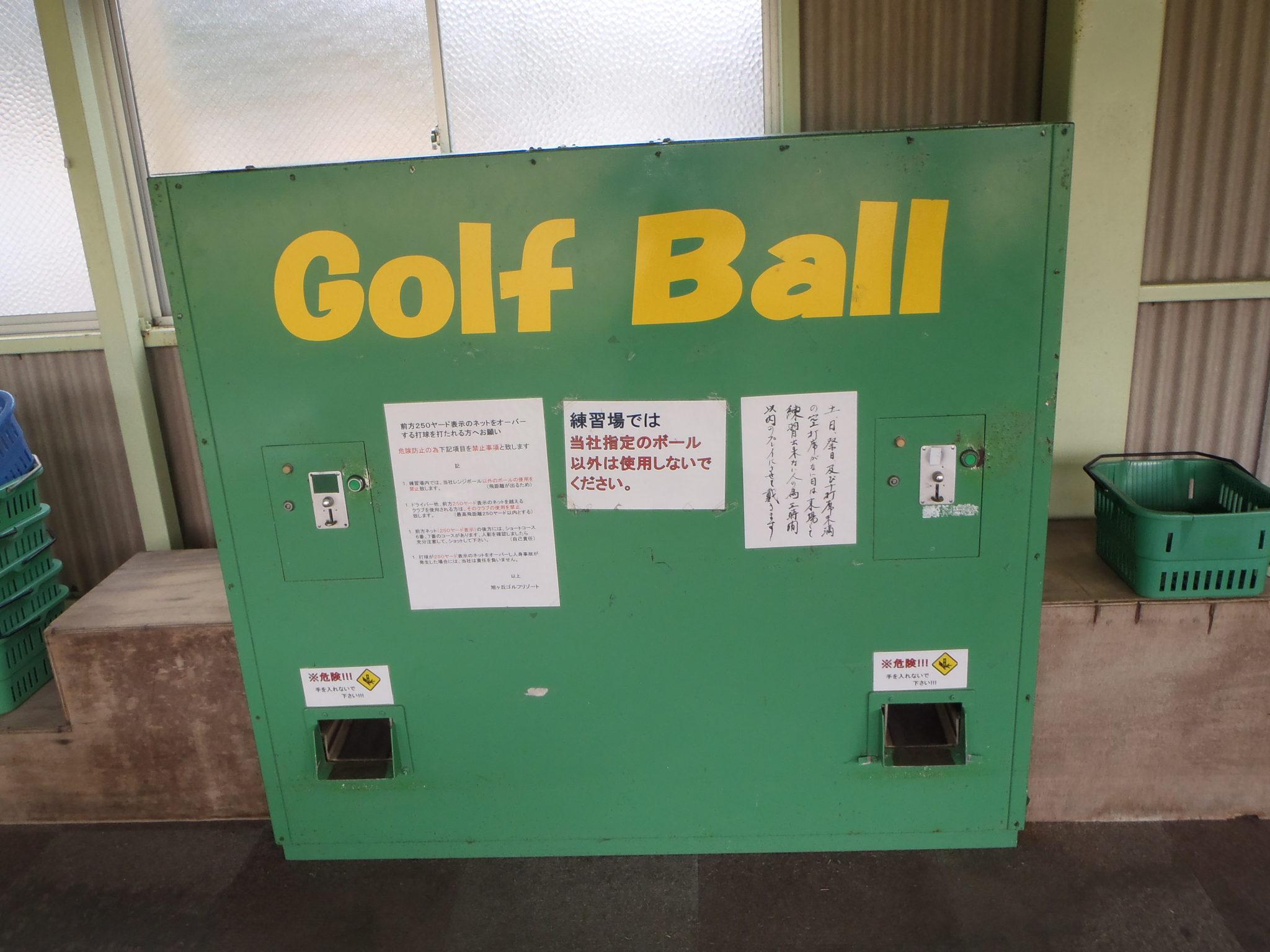 ボール販売機入替工事 image5