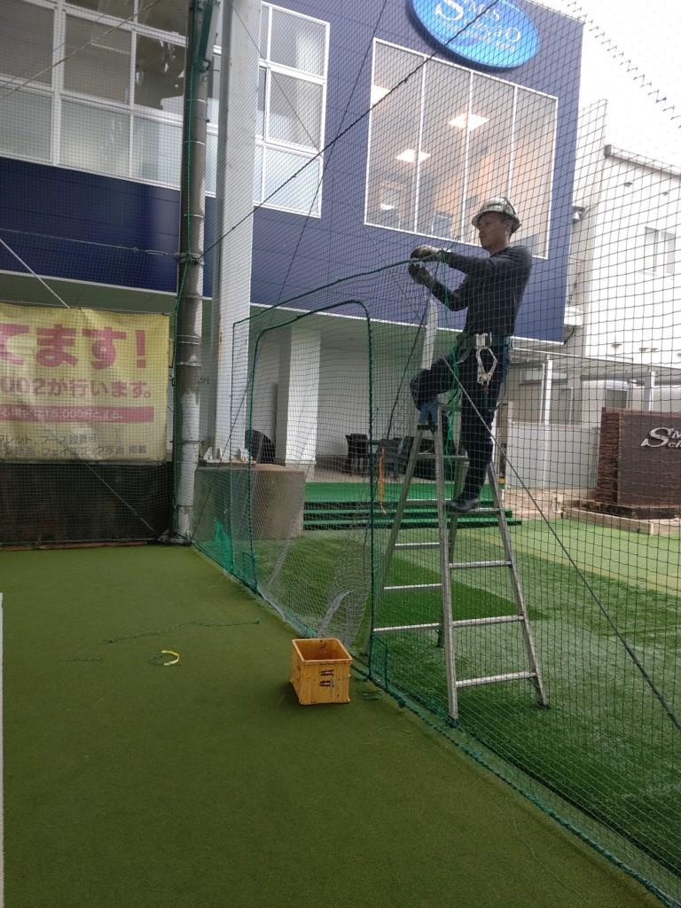 防球ネット修繕工事