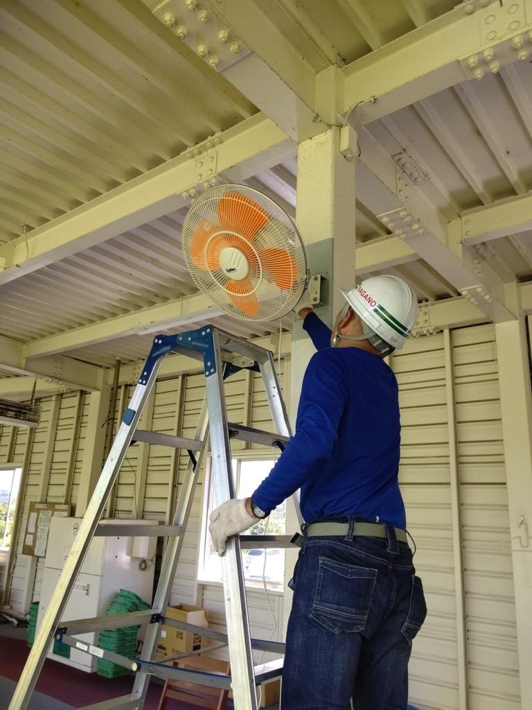 扇風機取付工事