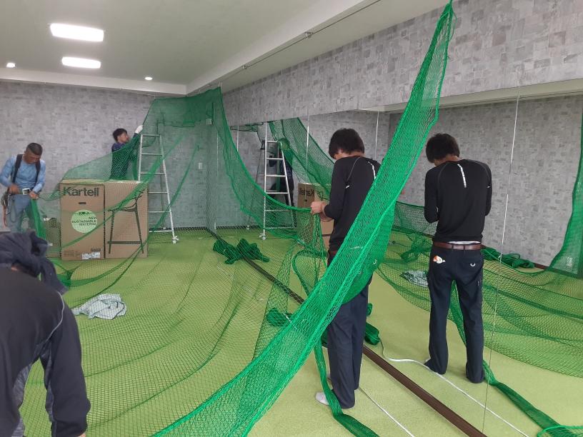 防球ネット設置工事