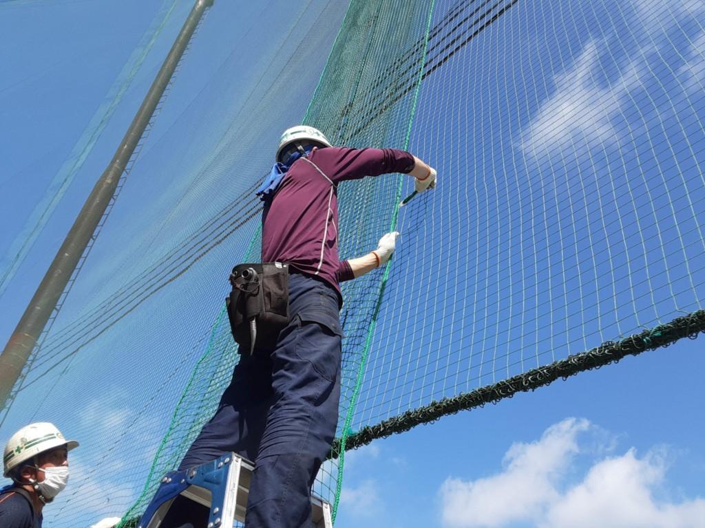 グラウンド防球ネット補修工事